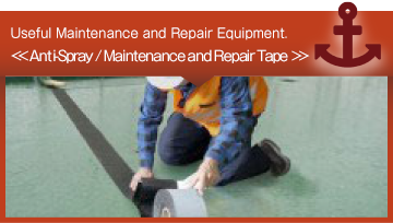 Anti-Spray Tape/Repair Tape/Other