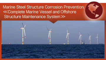 Ship・Marine Structure Maintenance System